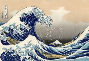 『冨嶽三十六景』「神奈川沖浪裏」
