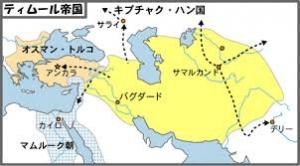ティムール帝国の拡大