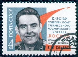 ウラジミール・コマロフ