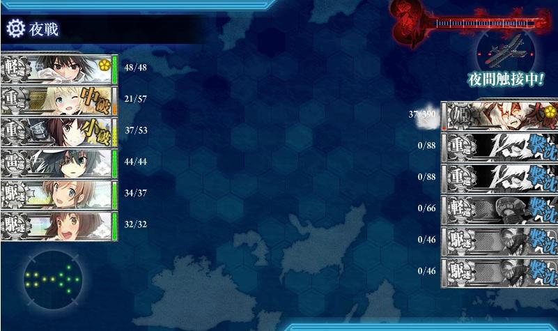 E4甲クリア