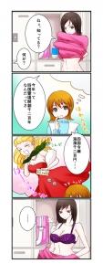 4_下塗り_page0002