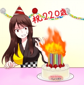 birthdayryouko_4.jpg