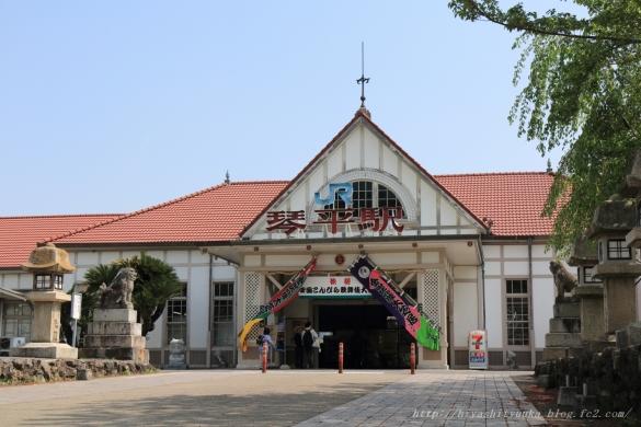 琴平駅SN