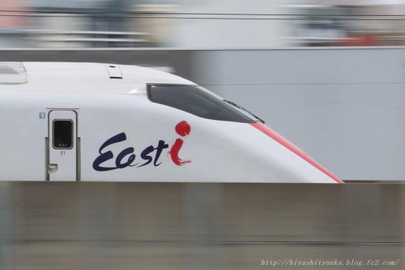 East i-SN