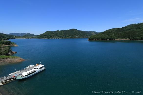 宮ヶ瀬湖6-SN