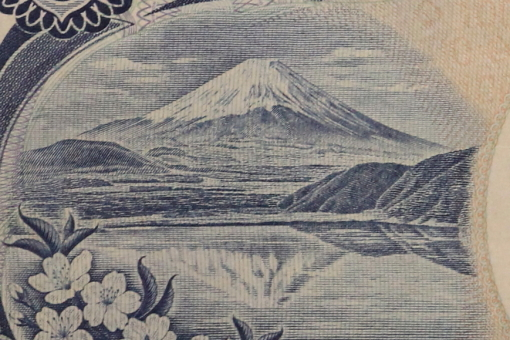 千円札-S