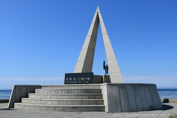 日本最北端の地の碑SN