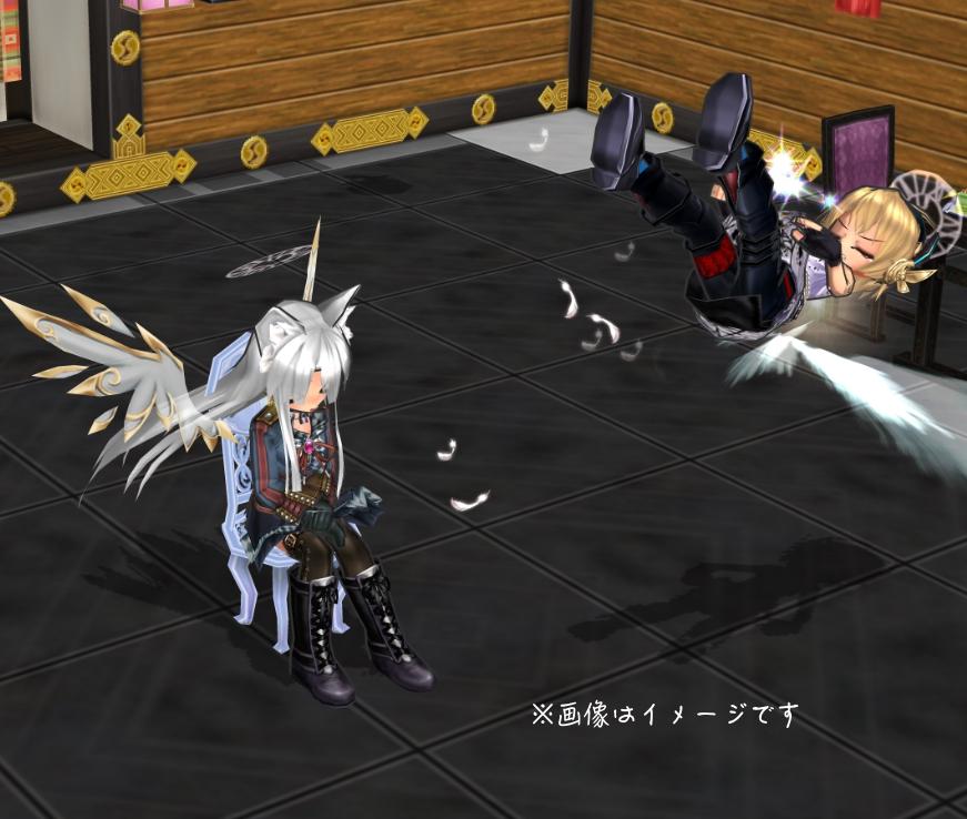 椅子取りゲーム_テキスト