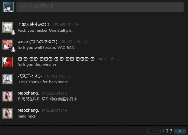 Baidu IME_2016-7-21_2-31-6