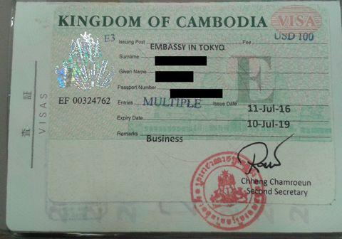 パスポート100