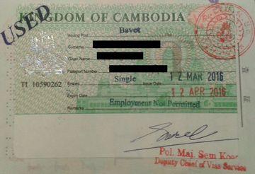 パスポート110