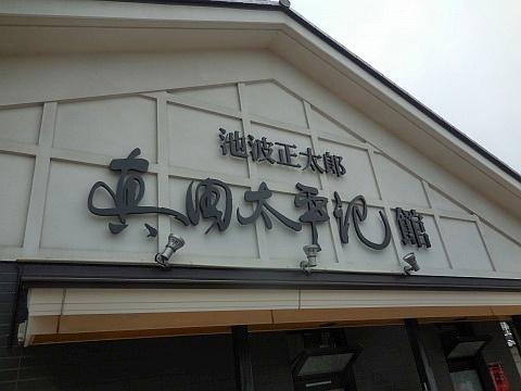 2016060603.jpg