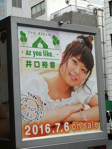 2016070901.jpg