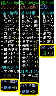 20160603_3