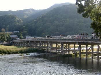 arashiyama_1.jpg