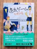 haruchika_01.jpg