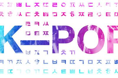 kpop_lead.jpg