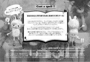 A6(100x148)-Yoko_back.jpg