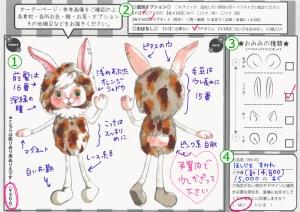 order_sample.jpg