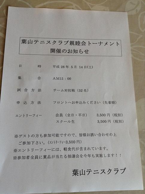 shinbokukai.jpg