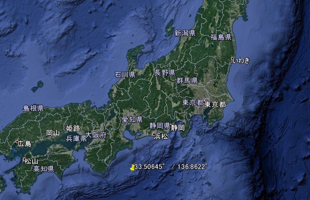 koyo-maru現在地
