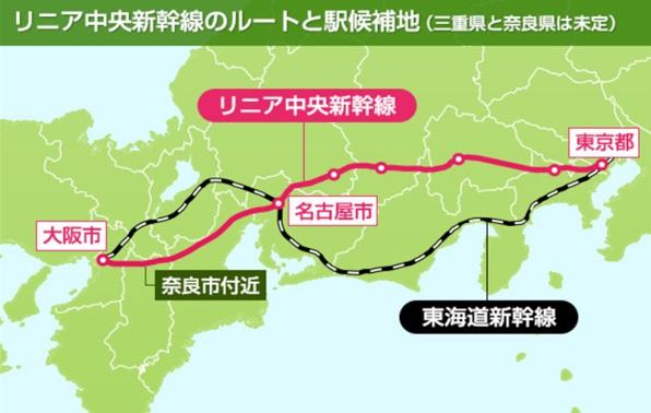 リニア中央新幹線のルート(全線)