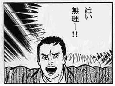 hai_muri_s.jpg