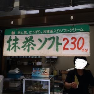 IMG_5373a.jpg