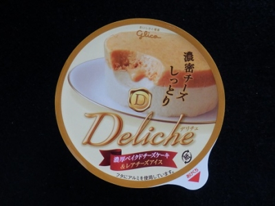 デリチェチーズケーキ