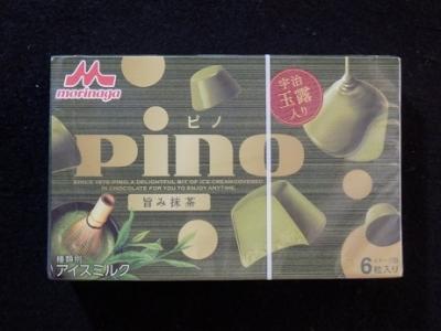 ピノ旨み抹茶