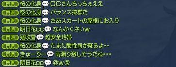 20160420@射撃2