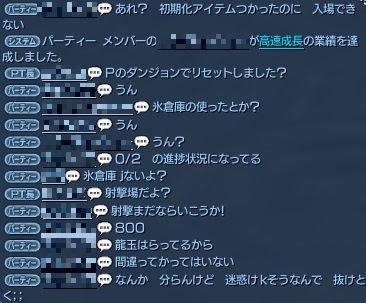 20160428@射撃