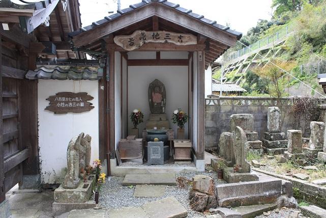 仏国寺吉三の墓