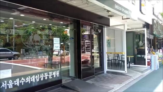 韓国,動物病院,イサンユン動物病院