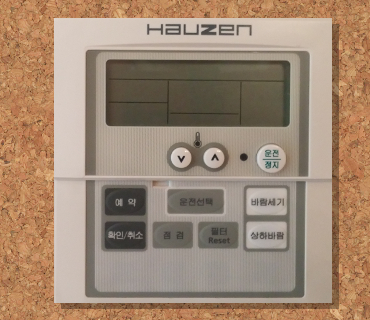 韓国語 エアコン リモコン
