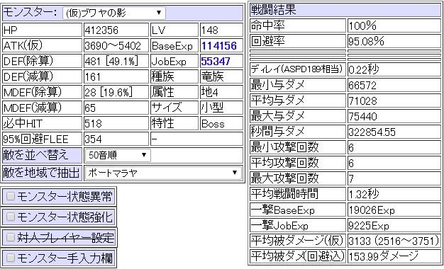 20160526_buwaya.jpg