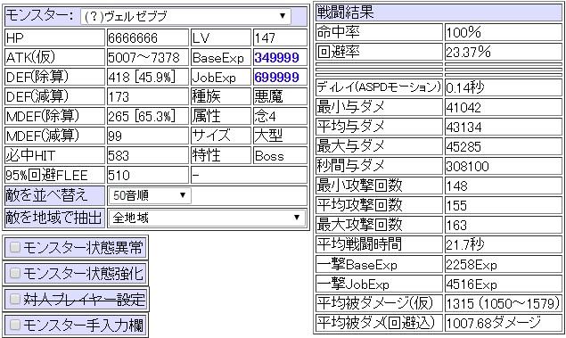 20160527_bubu.jpg