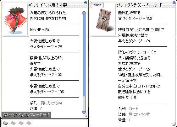 20160608_05.jpg