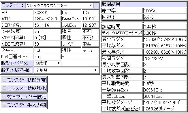 20160608_pdnm2f.jpg