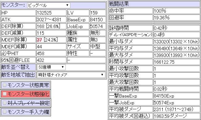20160609_tokei3f.jpg