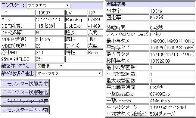 20160610_bario.jpg
