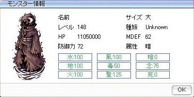 20160623_01.jpg