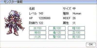 20160629_03.jpg