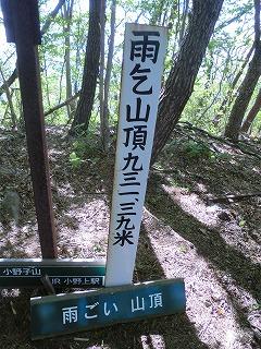 s-CIMG4649.jpg