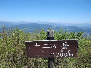 s-CIMG4679.jpg
