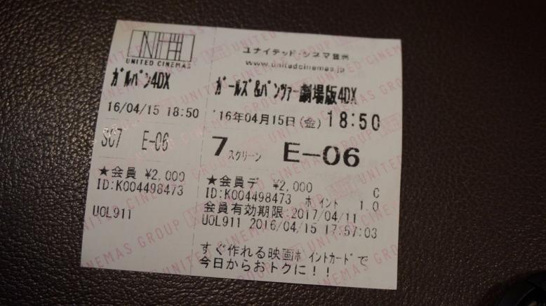 東京観光 (18)