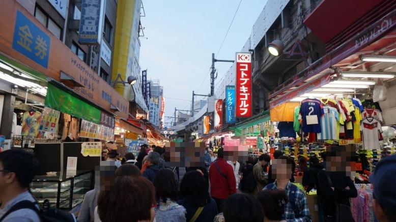 東京観光 (19)