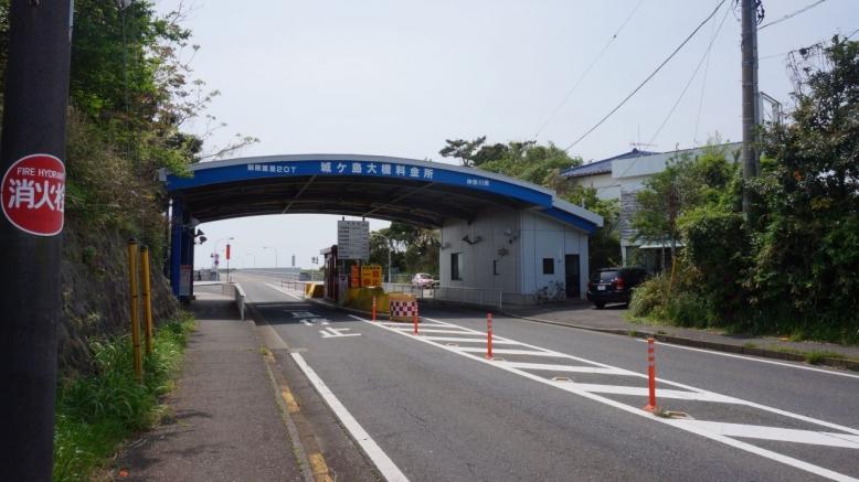 三崎観光 (13)