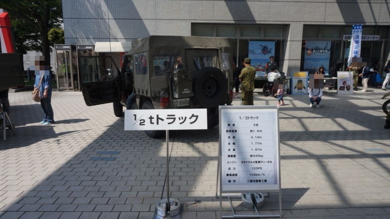 H28静岡ホビーショー (3)