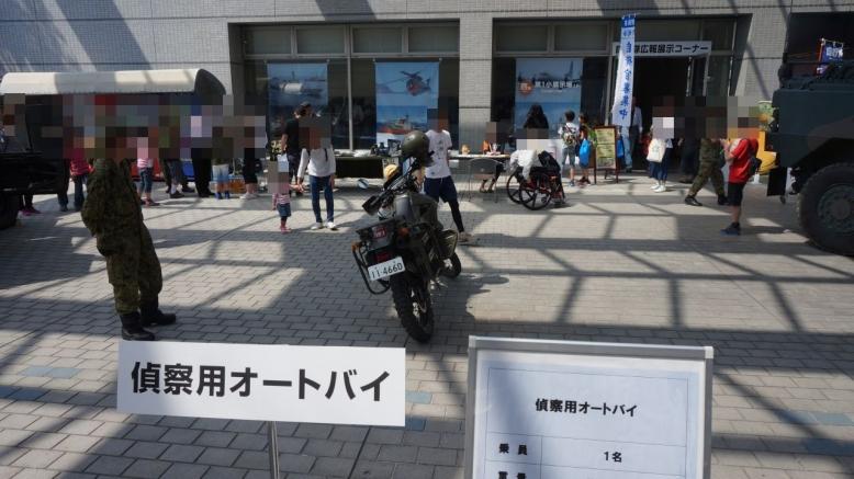 H28静岡ホビーショー (4)